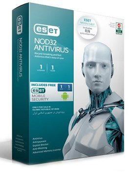 Eset-NOD32-Antivirus-V.8-1-User856c86
