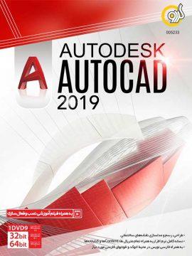 Autodesk-AutoCAD-2019-Front