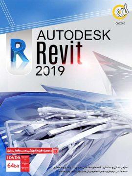 Autodesk-Revit-2019-Front