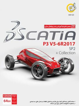 Catia-P3-V5-6R2017-SP2-Collection