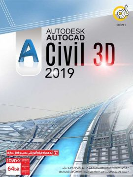 Civil-3D-2019-1DVD9-Front