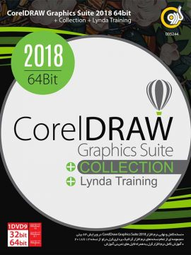 CorelDRAW-Graphics-Suite-2018-64-bit-Collection-Gerdoo-Front