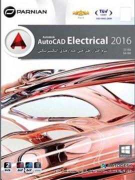 Medium_efgh_AutoCAD-Electri-500x500