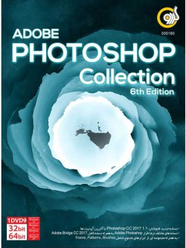 Photoshop-Collection-6th-Edition-Gerdoo-1