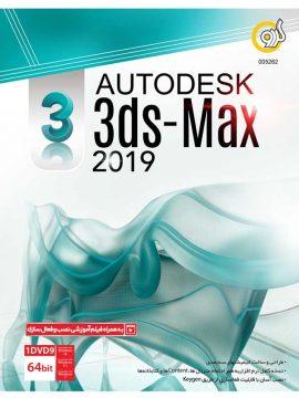 Autodesk-3ds-Max-2019-64bit-Gerdoo-Front