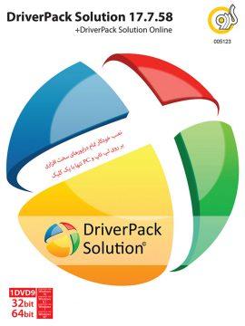 Gerdoo-DriverPack-Solution-17.7.58-1DVD9