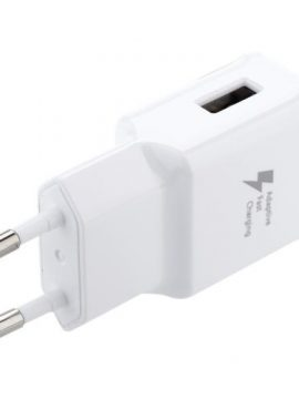 SAMSUNG-FAST-CHARGER (1)