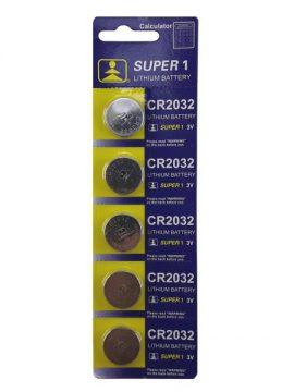 SUPER1 2032