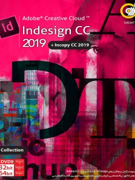 Adobe InDesign CC 2019+ InCopy CC 2019 + Collection