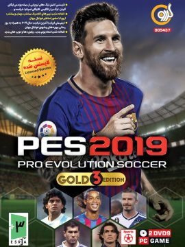 PES 2019 GOLD EDITION