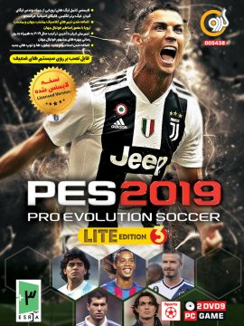 PES 2019 LITE EDITION