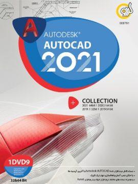 Gerdoo Autodesk Autocad 2021 + Collection 32&64-bit 1DVD9