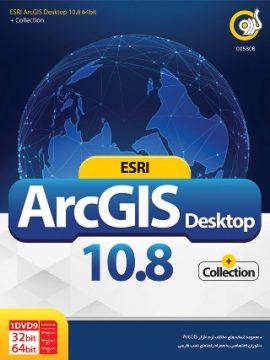 Gerdoo ArcGIS Desktop 10.8 + Collection 32&64-bit 1DVD9