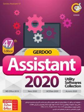 Gerdoo Assistant 2020 47th Edition 32&64-bit 1DVD9