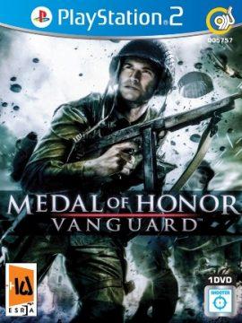 Bazi Gerdoo Medal Of Honor Vanguard Asli PS2 1DVD5 11000