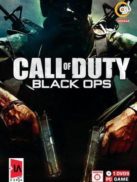 Gerdoo Call Of Duty Black OPS Virayeshi PC 1DVD9 5544