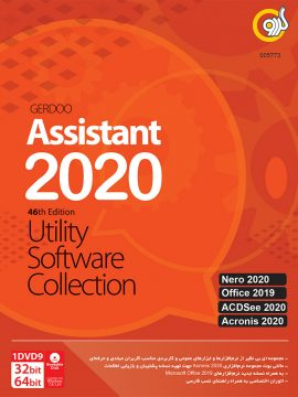 ASSISTANT 2020 46TH