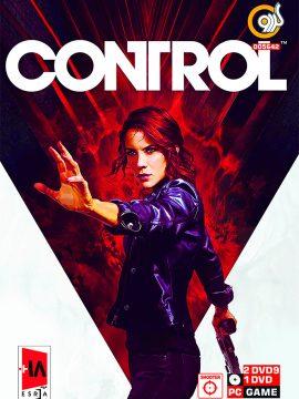 CONTROL B