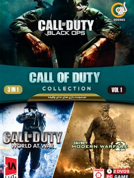 CALL OF DUTY 3IN1