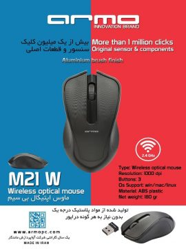 ARMO M21 MOUSE WIRELESS